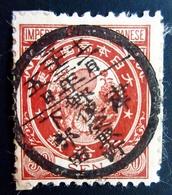 1888 Japon Yt 85 .  New Koban (1888-1892) .50 Sen Brown . Superbe Oblitération - Japon