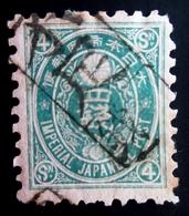 1876 Japon Yt 50 .   Old Koban (1876-79). 4 Sen Blue Green - Japon