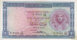 EGYPT 1 EGP 1957 P-30 Sig/ EMARI VF CRISP PREFIX 58 */* - Egypt