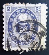 1879 Japon Yt 62 .   Old Koban (1876-79).2 Sen Violet . Used - Japon