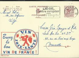 Publibel Obl. N° 1833 ( Vin De France) Obl. Liège - Publibels