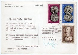 DEAR DOCTOR TYPE PUBL. NESCAFE' DECAFFEINATO - NESTLE' / GRECE/GREECE MONASTERE SUR LE MONT ATHOS - Greece