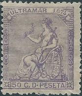 Spagna - Spain 1874 Ultramar 50C. D. Pesetas , Mint , Rare - 1873-74 Regentschaft