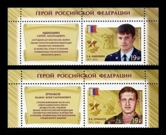Russia 2017 Mih. 2421/22 Heroes Of Russia I (with Labels) MNH ** - Unused Stamps