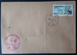 FDC Taiwan Black Imprint 2018 Cross-strait Rare Stamps Exhi  ATM Frama Stamp Sika Deer Unusual - 1945-... Repubblica Di Cina
