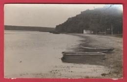 Virelles - La Plage ... Carte Photo Ayant Donné La Carte Postale ... Spécial ( Voir Verso ) - Chimay
