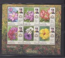 Malaysia 2016  Ms Definitive  Flowers Johore Sultan Ibrahim Muslim Islamic  Royal King Set Used - Malaysia (1964-...)
