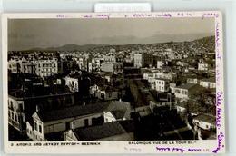 52976493 - Thessaloniki Saloniki - Griechenland