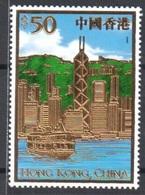 IFC Good Stamp Mnh ** Hong Kong - 1997-... Región Administrativa Especial De China