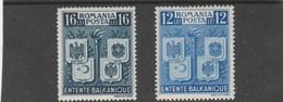 BALKANIC INTELLIGENCE 1940,MNH,MICHEL Nr.615-616,ROMANIA. - 1918-1948 Ferdinand, Charles II & Michael