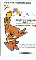 Telecarte  - COREE -   JEUX OLYMPIQUES - Jeux Olympiques