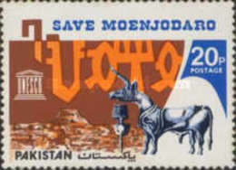 USED STAMPS Pakistan - Save Mohenjo-Daro By The UNESCO - 1976 - Pakistan