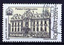RUMÄNIEN Mi. Nr. 5520 O (A-2-1) - 1948-.... Republiken