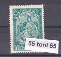 1931 – Nicht Ausgegeben BULGARIA IM ORNAT Mi.Nr. V -MNH ** BULGARIA / Bulgarie - 1909-45 Regno