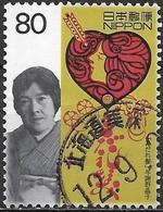JAPAN 1999 The Twentieth Century. The 1900s - 80y Yosano Akiko (poet) FU - 1989-... Empereur Akihito (Ere Heisei)