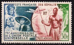 Côte Française Des Somalis Djibouti - Poste Aérienne 1949 - N° 23 Neuf - Côte Française Des Somalis (1894-1967)