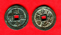 ANNAM - MINH MANG - GRANDE MONNAIE MACH VERS 1837 - +/- 49mm - 35Gr - COPIE? - SCHROEDER 128 - Monnaies