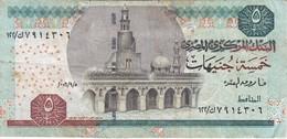 BILLETE DE EGIPTO DE 5 POUNDS  (BANKNOTE) - Egipto