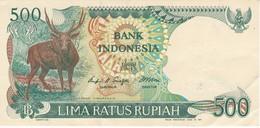 BILLETE DE INDONESIA DE 500 RUPIAH DEL AÑO 1988 EN CALIDAD EBC (XF)  (BANKNOTE) CIERVO-DEER - Indonesia