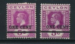 CEYLON, 1918 1c On 5c Bright Magenta And 5c Purple Fine MM, SG337, 337c - Ceylon (...-1947)