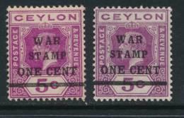 CEYLON, 1918 WAR TAX 1c On 5c Bright Magenta And 5c Purple - Ceylon (...-1947)