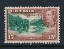 CEYLON, 1938 15c Wmk Sideways Light MM - Ceylon (...-1947)