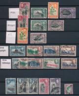 CEYLON, 1938 Set With All Values To 5R, Plus Perf/wmk Varieties, Cat £39 - Ceylon (...-1947)