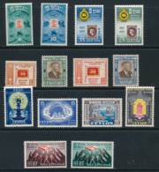 CEYLON, 1950s, 4 Sets Fine Light Mint - Ceylon (...-1947)