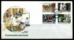 E04756)Bohupthatswana FDC 231/4 - Bophuthatswana