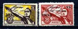 E06262)Vietnam - Ho Chi Minh 18 + 24(*) Sport - Vietnam