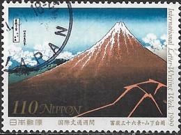 JAPAN 1999 International Correspondence Week - 110y Rain Beneath The Mountain Top (from 36 Views Of Mt. Fuji) FU - 1989-... Emperador Akihito (Era Heisei)