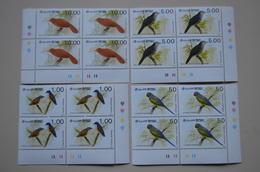 Sri Lanka 1987 4 X Corner Bloc 4 MNH Perroquet Parakeet Starling Babbler Flowerpecker Oiseau Birds Oiseaux Bird - Parrots