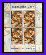 1999 - Palestina - Mi. HB 136 - MNH - PA- 048 - Palestina