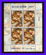 1999 - Palestina - Mi. HB 136 -Navidad - MNH - PA- 048 - Palestina