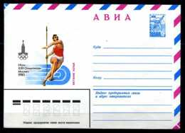 E07717)Olympia 80 UDSSR Sonder-GA - Ete 1980: Moscou