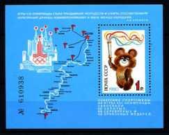 E08888)Olympia 80 UDSSR Bl 148** - Estate 1980: Mosca