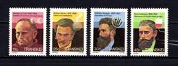 TRANSKEI    1984    Celeborities  Of  Medicine    Set  Of  4    MH - Transkei