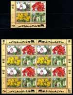 E11073)Gefaehrdete Pflanzen, UNO Genf 288/91 ZDR-Bogen + VB** - Pflanzen Und Botanik