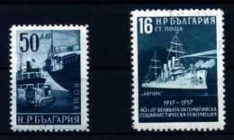 E14134)Schiffe, Bulgarien 758 Gest. + 1042 Gest. - Bateaux