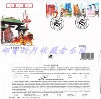 China 2011-20 Overseas Chinese Culture Stamp B.FDC - 1949 - ... République Populaire