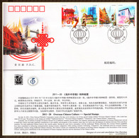 China 2011-20 Overseas Chinese Culture Stamp FDC - 1949 - ... République Populaire