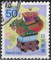 JAPAN 1999 New Year's Greetings - 50y Karatsuyama Ningyo Folk Toy FU - Usati