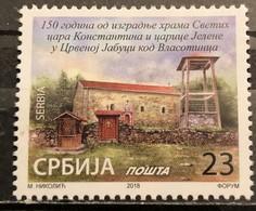 Serbia, 2018,  The 150th Anniversary Of The Crvena Jabuka Church, Vlasotince (MNH) - Serbia