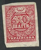 Ukraine, 50 Sh. 1918, Scott # 5, Mi # 5, MH. - Ukraine