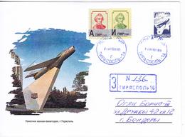 Transnistria  , Pridnestrovie , 2018 ,  A.Suvorov , Tiraspol , The Military Aviators Monument, Used Recomanded Cover - Moldawien (Moldau)