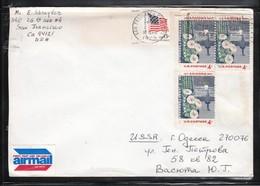 USA 1962, 1 Brief Mit 3 X 821 Kaktus / USA 1962, 1 Cover With 3 X 821, Cactus - Sukkulenten