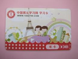 Www.100ZYW.com  Card, Eiffel Tower - Phonecards