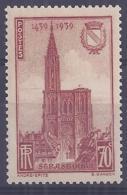 Francia 1939. YT = 443 - Nuevo Con Fijasellos (*). Cat Estrasburgo - Nuevos