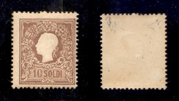 ANTICHI STATI - LOMBARDO VENETO - 1858 - 10 Soldi (26-primo Tipo) - Gomma Integra - Cert. AG (4.000) - Francobolli