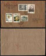 OLTREMARE - CINA - Aerogramma Da Pechino A Roma Del 21.12.79 (1175+1557+1561+1563/1564) - Stamps